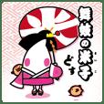 舞妓の米子