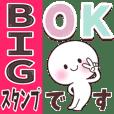 【毎日100%】かわいい面白い♡ -BIG-