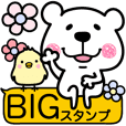 Kumasuke BIG sticker