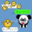 1/3 naive panda5