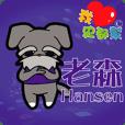 STUBON-Hansen