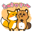 tanuki and fox