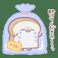 MEIROUNA PAN 3 -Honorific-