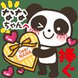 Dear.NANA Sticker