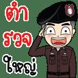 Thai Police.  Big Stickers!