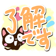 小さい黒猫スタンプ【油絵編】