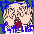 タイツDEウーマン13 でっかい!!