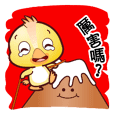 Baby QQ Funny Chinese Daily Chats by OMS