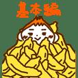 悶々モンキー -基本編-