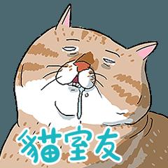 貓室友插畫貼圖13