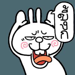 Angry rabbits[Thai]