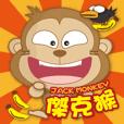 猴嗨三~傑克猴