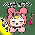 Kpop enjoy Sticker