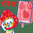 THEポップボブガール イチゴと夏 デカ文字