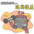 New Taipei Fire Dept Formonsters Day 1