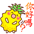 Taiwan Pineapple Sticker