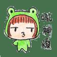 Run With Frog Girl