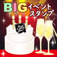 Special Celebration-BIG Sticker-