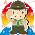 Boy Scout (Season's Greetings)