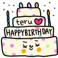 Many set  teru2