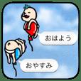 ヤンベビ【吹き出し】