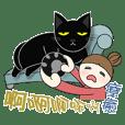 胖人妻第四彈: 黑貓的日常