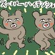 Mr.KUMAJIRO 4