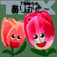 Mahsa's Tulip