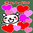 namae sticker satoshi