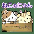 Nyan Kitten