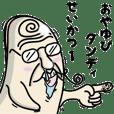 """親指フェアリー""""おやゆびダンディ""""<生活_1>"""