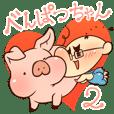 Benpatsu-chan stickers 2