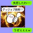 revolution! Takahashi sticker