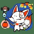稲荷の狛狐ちゃん2(言葉無しver)