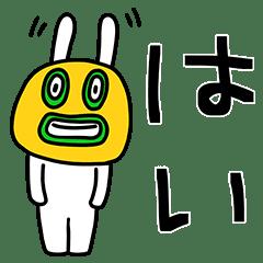 うさぎマスクマーン(基本セット)