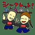 餃子BARシークレット