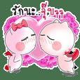 เรื่องราวความรักของDevils pink