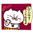 Kansai dialect Uncle cat part4