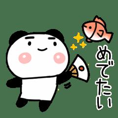 まゆげパンダ武士語丸②
