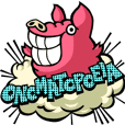 PIGGIE the Pinky Pig-ONOMATOPOEIA-