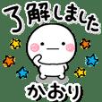 kaori_ra