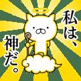 God cat 1
