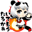 Panda girl Japan Kansai dialect