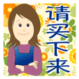 Taiwan version/ used for woman