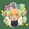 Ino-san 2