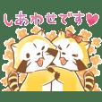 ラスカル&リリィ☆ふんわりLOVE♪