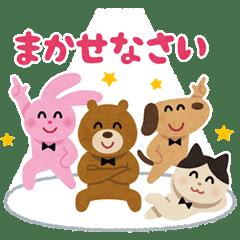 Irasutoya Festival