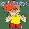 Kungfu Kid ~ WuHsia -1.tw