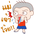 Oh! Troll boy 4G