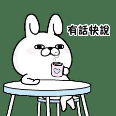 YOSISTAMP-兔兔100%(毒舌篇)